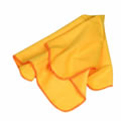 Picture of YELLOW DUSTER